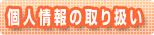banner_r9_c1