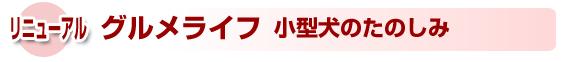 syusei_r1_c1