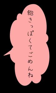 412 ま4